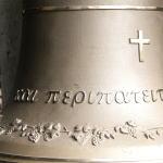 20060306.Bell.4